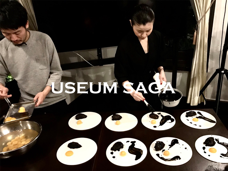 150th Anniversary of the Meiji Restoration with chef, Sota ATSUMI, and calligraphy, Suitou NAKATSUKA